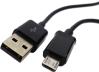фото USB дата-кабель для Sony Xperia Z IQFuture IQ-SC01
