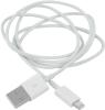 фото USB дата-кабель для Apple iPad 4 CD126146