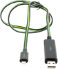 фото USB дата-кабель для Apple iPad 4 Gmini mCable MEL300
