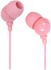 фото Наушники для Explay Onliner2 SmartBuy Color Trend SBE-3100
