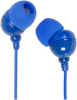 фото Наушники для Lenovo IdeaTab A2107A  SmartBuy Color Trend SBE-3400