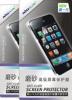 фото Защитная пленка для HTC Desire 500 Nillkin матовая
