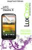 фото Защитная пленка для HTC Desire X LuxCase cуперпрозрачная