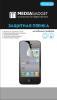 фото Защитная пленка для LG G2 D802 Media Gadget Premium