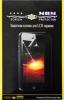 фото Защитная пленка для Huawei Ascend G510 MBM Premium глянцевая