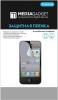 фото Защитная пленка для Samsung Galaxy Note 3 N9000 Media Gadget Premium