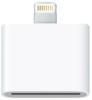 фото Переходник для зарядки Apple iPad 4 HDCA-3 (iK-45)