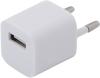 фото Зарядное устройство для Apple iPod touch 3G Alwise IP-03