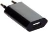 фото Зарядное устройство для Apple iPhone 5 KS-Is OnlyHome KS-195