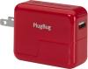 фото Универсальное зарядное устройство Twelve South PlugBug World
