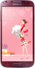 фото Samsung Galaxy S4 i9500 16GB La Fleur