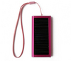 Зарядное устройство WEXLER.SUN-01 purple.
