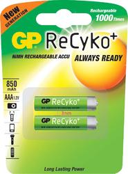Фото аккумуляторной батарейки GP 85AAAHCB-EC2 Recyko