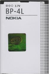 Фото аккумулятора Nokia 6650 Fold BP-4L