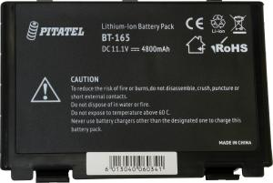 Фото аккумуляторной батареи Pitatel BT-165