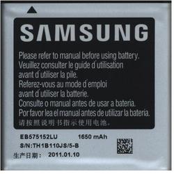Аккумулятор для Samsung i9003 Galaxy S EB575152LU ORIGINAL SotMarket.ru 650.000