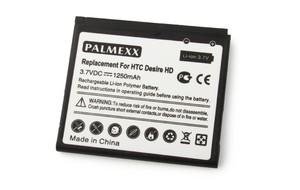 Аккумулятор для HTC Ace