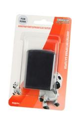 фото Аккумулятор для LG KU800
