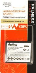 Аккумулятор для LG P920 Optimus 3D Palmexx PX/STL-GP990 SotMarket.ru 640.000