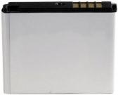 Аккумулятор для LG KC550