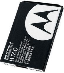 Аккумулятор для Motorola C975 BT60 ORIGINAL SotMarket.ru 250.000