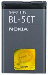 Фото аккумулятора Nokia 3720 Classic BL-5CT