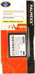фото Аккумулятор для Samsung S5250 Wave 525 Palmexx PX/SMS533S 525