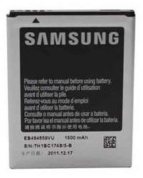 Фото аккумулятора Samsung i8150 Galaxy W EB484659VUCSTD