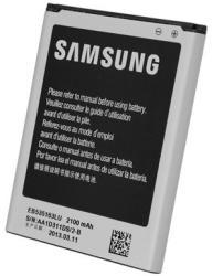 Фото аккумуляторной батареи Samsung EB535163LU