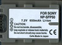 фото Аккумулятор для Sony DCR-DVD202E AcmePower AP NP-FP50