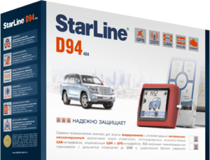 фото GSM автосигнализация StarLine D94 GSM/GPS