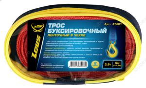 Буксировочный трос Zeus ZT401 SotMarket.ru 540.000