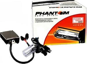 Комплект ксенона Phantom H1 5000K SotMarket.ru 1760.000