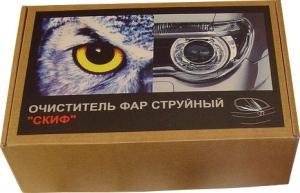 Омыватель фар СКИФ ОФС-12П SotMarket.ru 2300.000