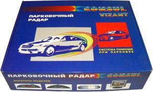 Consul RMPC5600-2 двухрежимный+ 4 датчика SotMarket.ru 1320.000