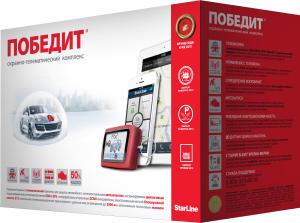 StarLine Победит SotMarket.ru 30300.000