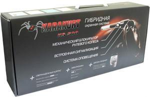 Karakurt KS-500 SotMarket.ru 5100.000