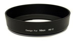 фото Бленда для объектива Nikon 28-200mm f/3.5-5.6G ED-IF AF Zoom-Nikkor (HB-12) Flama JNHB-12
