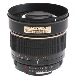 фото Объектив для фотоаппарата Samyang 85mm F/1.4 AS IF UMC AE для Nikon F