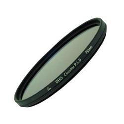Светофильтр B+W S03M Circular-Pol HP 49mm (44837)