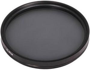 фото Поляризационный фильтр B+W Praktica Circular-Pol 77mm