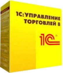 1C Управление торговлей 8 Базовая версия SotMarket.ru 3200.000