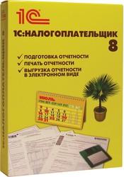 1C Налогоплательщик 8 SotMarket.ru 1460.000