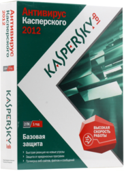 фото Kaspersky Anti-Virus 2012 Russian Edition KL1143RBBFS
