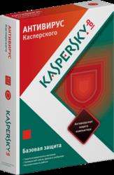 фото Kaspersky Anti-Virus 2013 Russian Edition