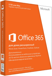 фото Microsoft Office 365 Home Premium 32/64 Russian BOX на 5 лицензий