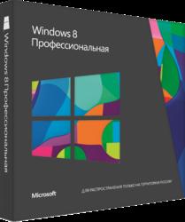 фото Microsoft Windows 8 Professional 32/64-bit Russian VUP
