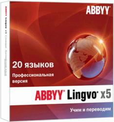 фото ABBYY Lingvo x5 20 языков Профессиональная версия