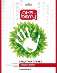 фото Защитная пленка для Samsung GALAXY Tab 10.1 P7100 Aksberry