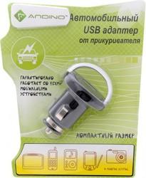 фото Универсальное автомобильное зарядное устройство Andino Ezy